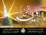 Happy Eid Milad ul Nabi
