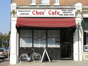 Ches_Cafe_and_Restaurant